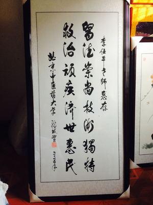 IMG_8586_看图王.jpg
