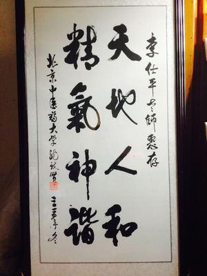 IMG_8589_看图王.jpg